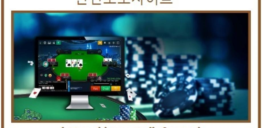 How you can Win Patrons And Influence Gross sales with Casino Game